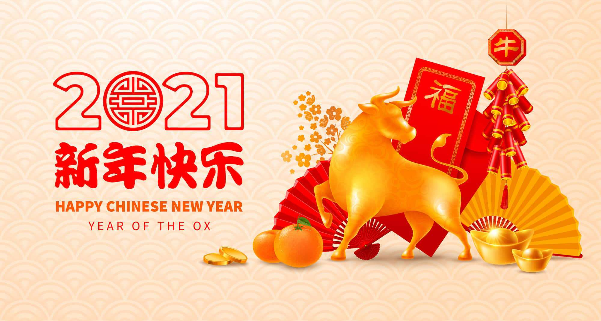 """Featured image for """"How Brands Can Make The Most Of Chinese New Year And Celebrate It"""""""
