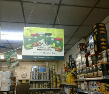 "Featured image for ""Ahmad Tea"""